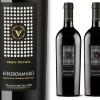Rượu vang Ý Vigne Vecchie Negroamaro