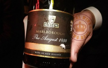 Giesen The August 1988 Marlborough Sauvignon Blanc 750ml