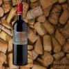 Rượu vang Chateau Sergant Lalande de Pomerol