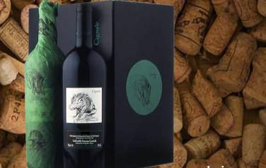 Rượu vang Castello di Querceto Cignale
