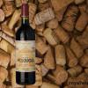 Rượu vang Tinto Pesquera Crianza 3L 5L