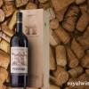 Rượu vang Tinto Pesquera Millenium