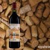 Rượu vang Tinto Pesquera
