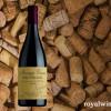Rượu vang Zenato Amarone Della Valpolicella Riserve