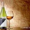 Rượu vang Las Moras Reserva Chardonnay
