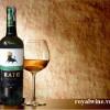 Rượu vang Rato Sauvignon Blanc Reserva