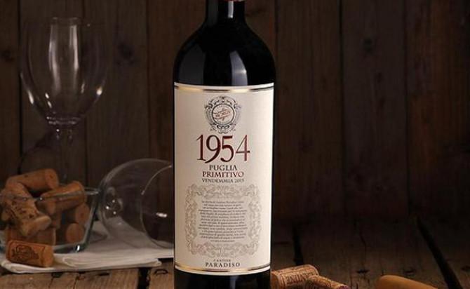 Rượu vang Cantine Paradiso 1954 Primitivo Puglia