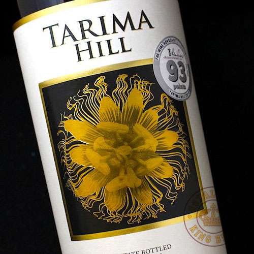 Rượu vang Tây Ban Nha Bodegas Volver Tarima Hill