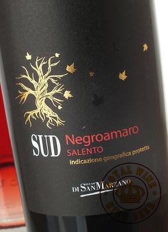 Rượu Vang Ý  SUD Negroamaro Salento