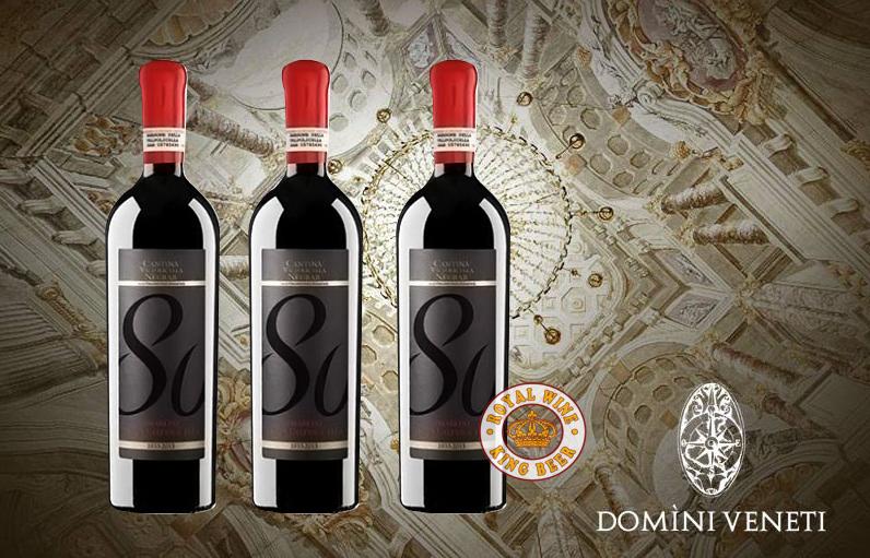 Rượu vang Amarone 80 Anniversario (80 Năm)