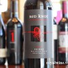 Rượu vang Red Knot Shiraz