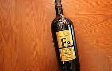 Rượu vang F8 Nero Di Troia Puglia